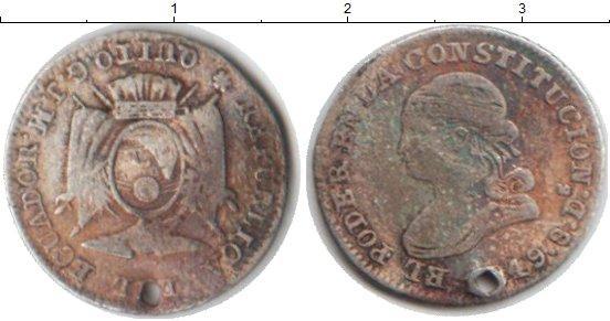 Каталог монет - Эквадор 1/2 реала