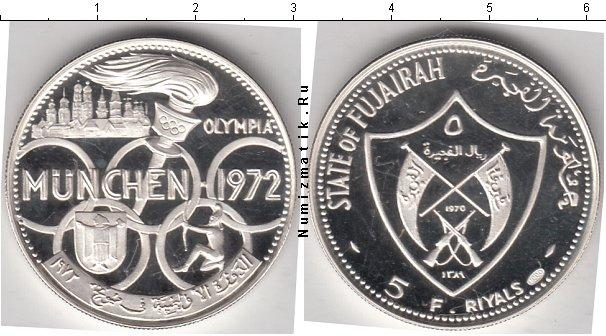 Каталог монет - Фуджейра 5 риалов