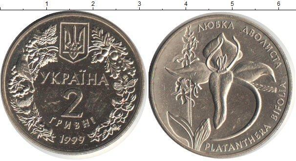 Каталог монет - Украина 2 гривны