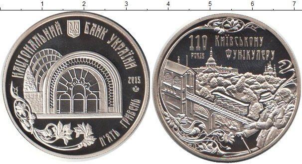 Каталог монет - Украина 5 гривен
