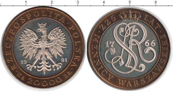 Каталог монет - Польша 20000 злотых