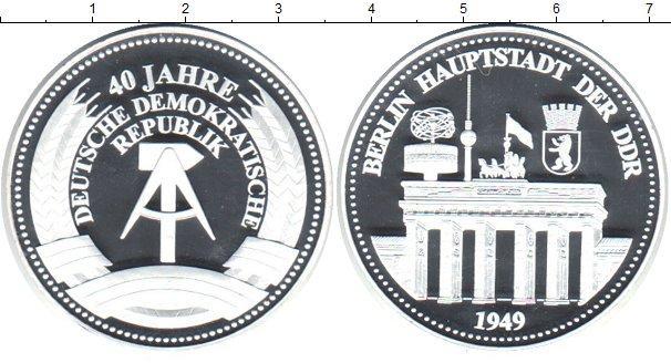 Каталог монет - ГДР жетон