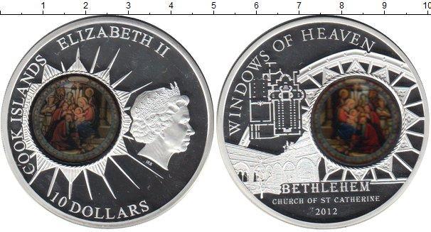 Каталог монет - Острова Кука 10 долларов