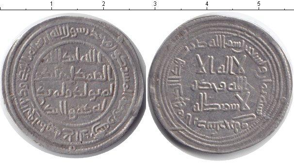 Каталог монет - Персия Номинал