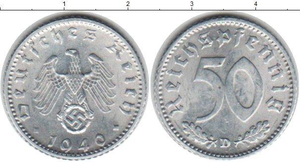 Каталог монет - Третий Рейх 50 пфеннигов