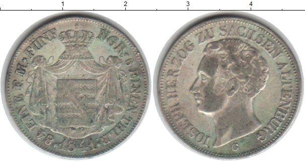 Каталог монет - Саксе-Альтенбург 1/6 талера