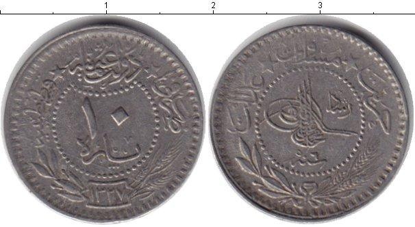 Каталог монет - Египет 10 пар