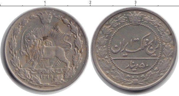 Каталог монет - Иран 50 динар