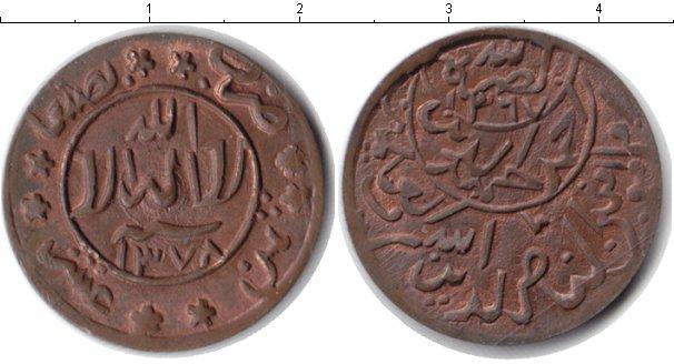 Каталог монет - Йемен 1/2 букша