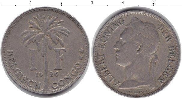 Каталог монет - Конго 1 франк