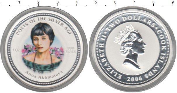 Каталог монет - Острова Кука 2 доллара