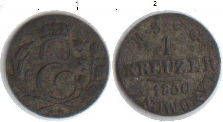 Каталог монет - Саксе-Кобург-Гота 1 крейцер