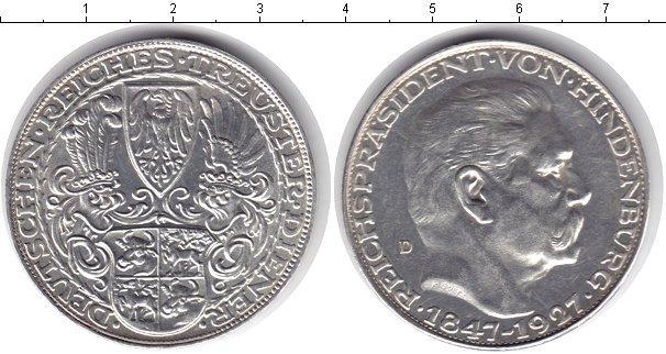 Каталог монет - Веймарская республика жетон