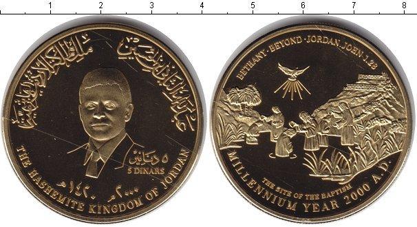 Каталог монет - Иордания 5 динар