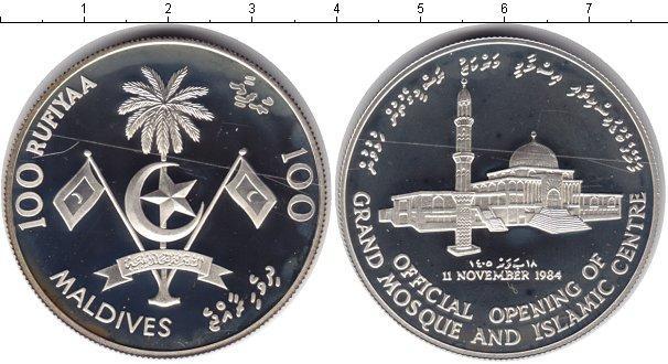Каталог монет - Мальдивы 100 руфий
