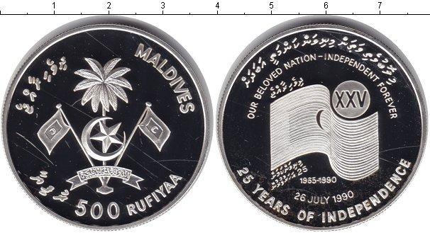 Каталог монет - Мальдивы 500 руфий
