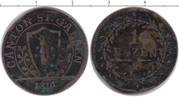 Каталог монет - Сант-Галлен 1 батзен