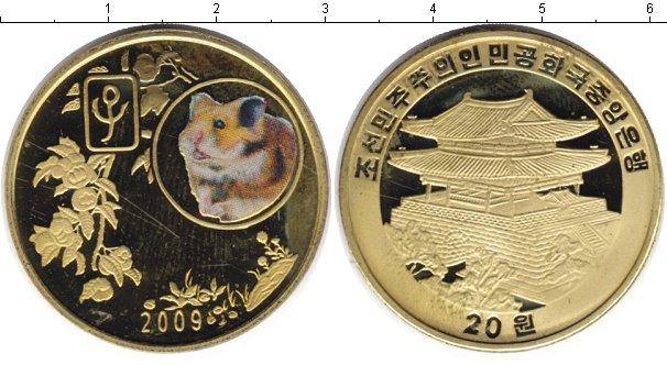Каталог монет - Северная Корея 20 вон