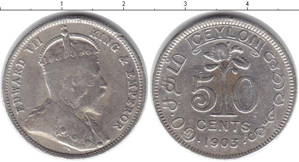 Каталог монет - Цейлон 50 центов