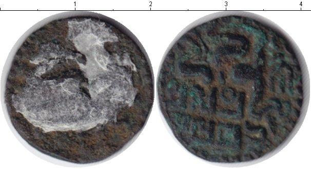 Каталог монет - Цейлон Номинал