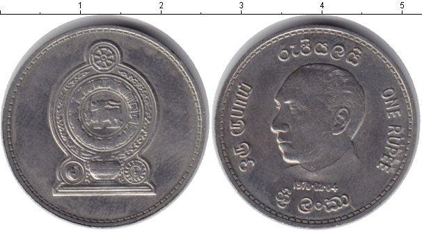 Каталог монет - Шри-Ланка 1 рупия