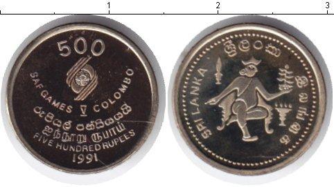 Каталог монет - Шри-Ланка 500 рупий