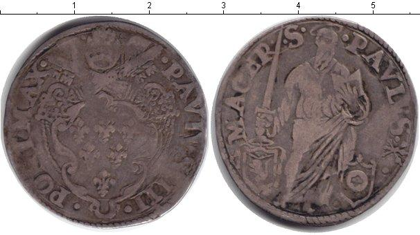 Каталог монет - Ватикан 1 гулио
