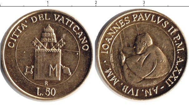 Каталог монет - Ватикан 50 лир