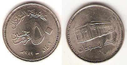 Каталог монет - Судан 50 гирш