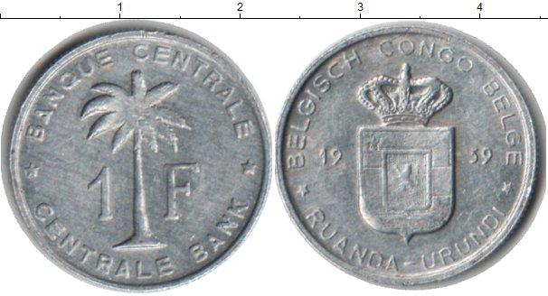 Каталог монет - Бельгийское Конго 1 сантим