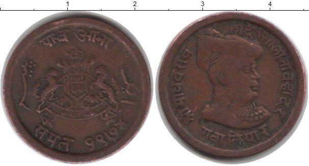 Каталог монет - Гвалиор 1/4 анны