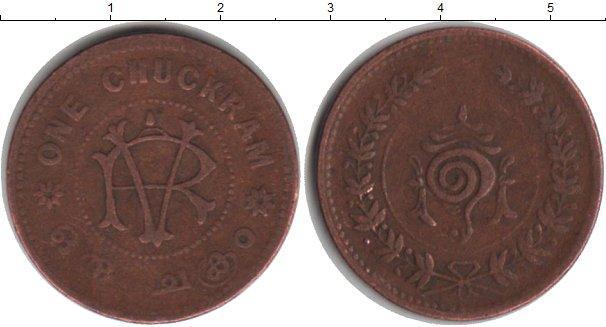Каталог монет - Траванкор 1 хукрам