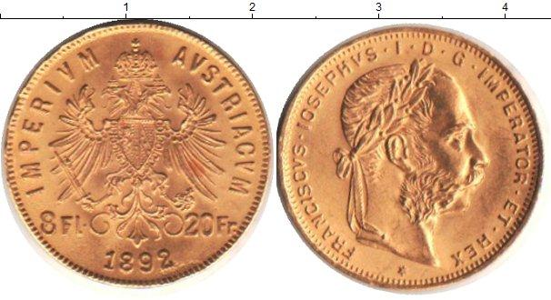 Каталог монет - Венгрия 20 форинтов