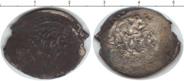 Каталог монет - Турция 1 дирхем