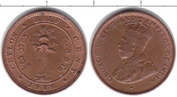 Каталог монет - Цейлон 1/2 пенни