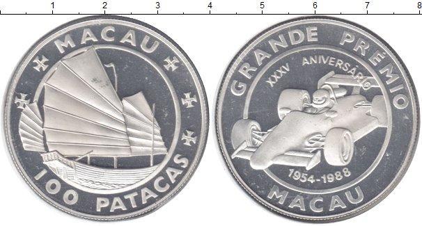 Каталог монет - Макао 100 патак