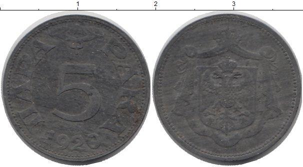 Каталог монет - Югославия 5 пар