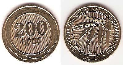 Каталог монет - Армения 200 драм