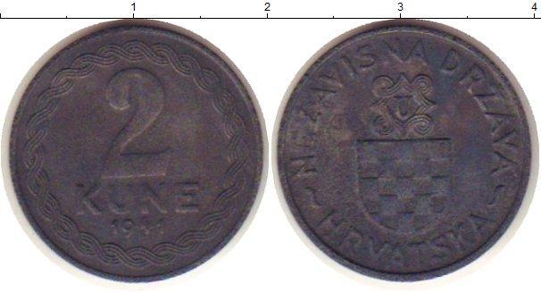 Каталог монет - Хорватия 2 куны