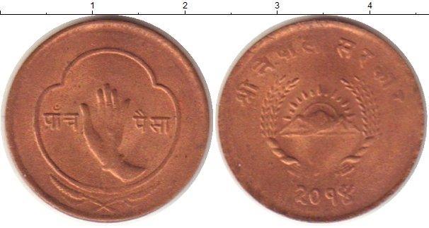 Каталог монет - Непал 5 пайс