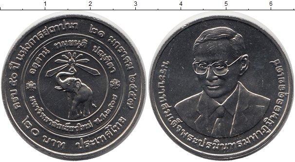 Каталог монет - Таиланд 10 бат