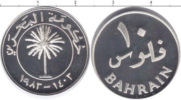 Каталог монет - Бахрейн 10 филс
