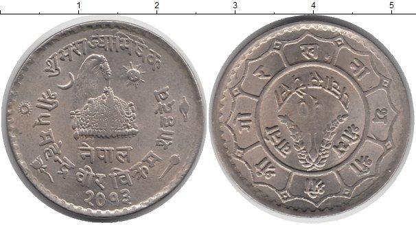Каталог монет - Непал 50 пайс