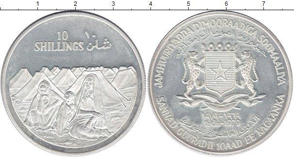 Каталог монет - Сомали 10 шиллингов