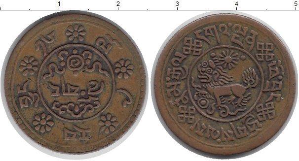 Каталог монет - Тибет 1 шо
