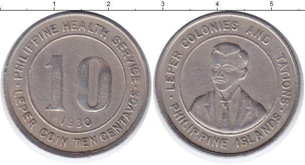 Каталог монет - Филиппины 20 сентаво