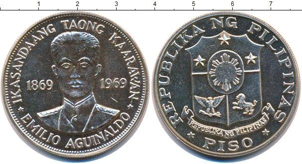 Каталог монет - Филиппины 25 песо
