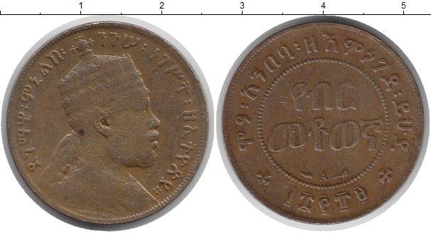 Каталог монет - Эфиопия 1 матон