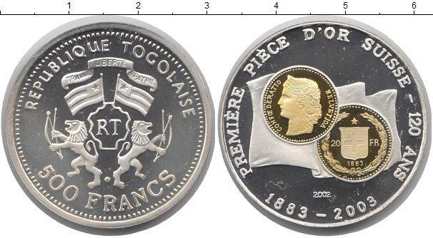 Каталог монет - Того 500 франков
