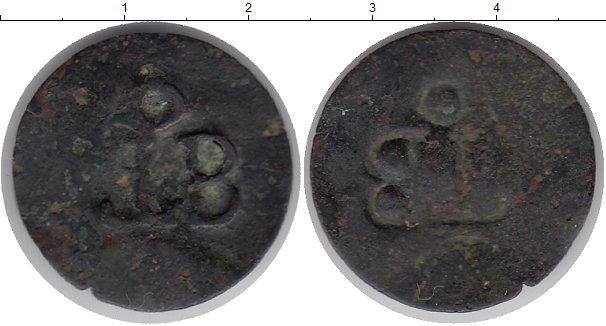 Каталог монет - Тринидад и Тобаго 2 1/4 цента